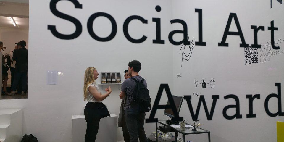 Social Art Award_2017 (3)