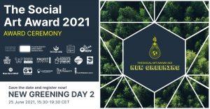 NGD2_Social Art Award 2021